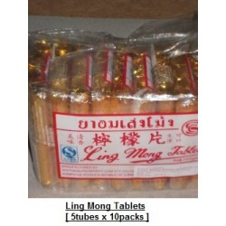 Ling Mong Tablet 5tubes x 10packs
