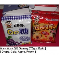 Want Want QQ Gummy [Grape / Cola / Apple / Peach] 70g x 10packs