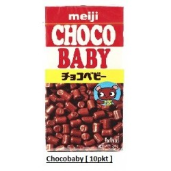 Choco Baby 10pkts [ Made in Japan ]