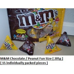 M&M [Milk Chocolate / Peanut] Funsize Pack 205g [15 individually packed pieces]