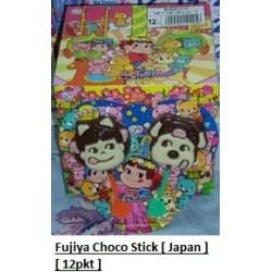 Fujiya Choco Stick [Japan] 12pkts