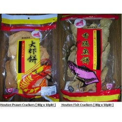 Houten Fish Cracker 80g x 10pkts