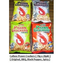 Calbee Prawn Cracker [Original] 90g x 20pkts [ New Packaging ]