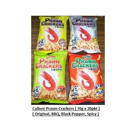Calbee Prawn Cracker [Original / Spicy / Black Pepper / BBQ] 90g x 20pkts [ New Packaging ]