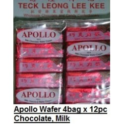 Apollo Wafer [Chocolate / Milk] 4bag x 12pcs
