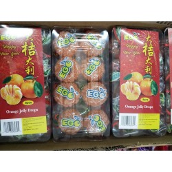 Ego mandarin orange sweet gummy box 8pcs