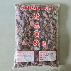 Hong Xin Tao Pian (Cherry Plum) 2kg