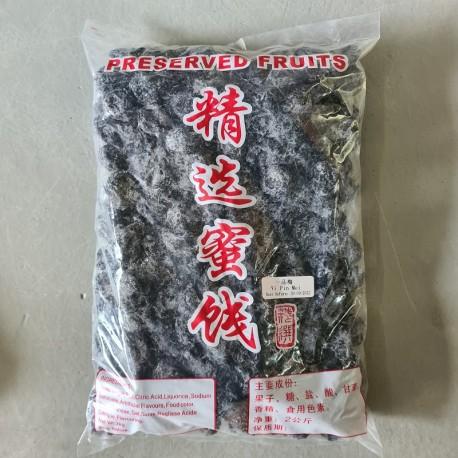 Yi Pin Mei 一品梅 2kg