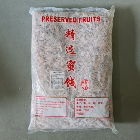 White Papaya (Wu Hua Guo) 2kg