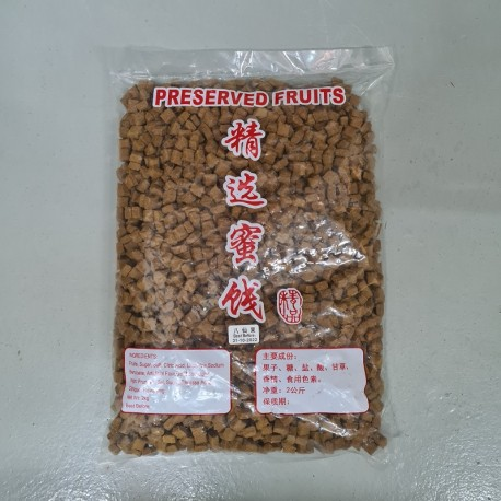 Ba Xian Guo 八仙果 2kg