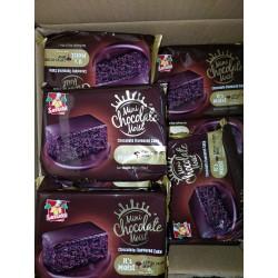 Samudra Mini Chocolate Moist Cake [ 85g x 6 packs ]