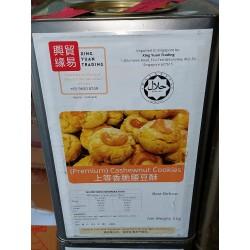 [ 5KG ] XingYuan CashewNut Cookies [ Refundable Tin @ $3.00 ]